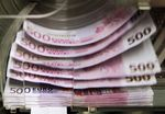 Marché : La Banque de France prévoit 0,4% de croissance au 1er trimestre