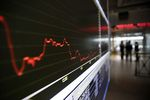 Marché : La Bourse d'Athènes rebondit avec son secteur bancaire