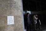 Marché : La BCE augmente l'aide d'urgence aux banques grecques