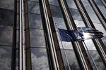 Marché : Athènes demande une prolongation de six mois de l'accord d'aide