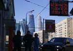 Marché : Moody's abaisse la note de la Russie