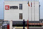 Marché : Chute de 39% du bénéfice net de Lukoil en 2014