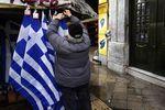 Marché : L'Eurogroupe répond favorablement à une lettre d'Athènes