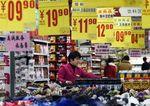 Marché : Rebond inattendu de l'indice des prix à la consommation en Chine