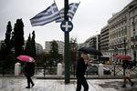 Marché : La Grèce a connu une croissance de 0,8% en 2014