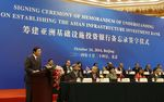 Europe : Des pays européens froissent les États-Unis en rejoignant l'AIIB