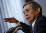 Marché : La Banque du Japon minimise les risques de déflation