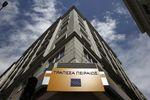 Marché : La Banque du Pirée reste dans le rouge à cause des provisions