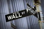 Wall Street : Wall Street ouvre en recul après l'offensive saoudienne au Yémen