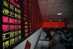 Marché : Trente nouvelles IPO approuvées en Chine pour freiner la Bourse