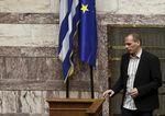 Marché : La Grèce prête à rembourser €450 millions au FMI le 9 avril