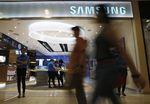 Marché : Samsung fait mieux que prévu au 1er trimestre