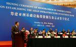 Marché : L'Iran rejoint l'AIIB comme membre fondateur