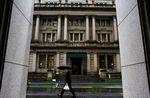 Marché : La BoJ maintient sa politique monétaire ultra-accommodante