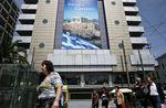 Marché : Nouvelle semaine de tension en vue pour la Grèce