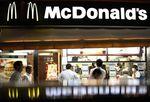 Marché : McDonald's publie un CA trimestriel en baisse de 11%