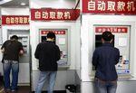 Marché : La Chine ouvre aux étrangers son marché des cartes de paiement
