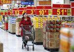 Marché : Wal-Mart va ouvrir 115 nouveaux magasins en Chine d'ici 2017