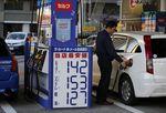 Marché : L'inflation de base repart légèrement à la hausse au Japon