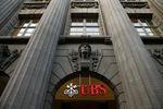 Marché : UBS présente un bénéfice très nettement supérieur aux attentes