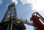 Marché : Le pétrole termine en hausse de près de 1% à New York