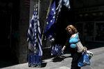 Marché : Les créanciers d'Athènes bouclent un projet d'accord
