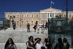 Marché : Les créanciers de la Grèce présentent un projet d'accord