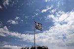 Marché : La Grèce fait des concessions jugées insuffisantes