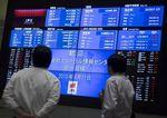 Tokyo : La Bourse de Tokyo finit en baisse de 0,64%