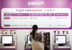 La low cost japonaise Peach commande trois Airbus A320