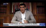 Marché : Alexis Tsipras annonce un contrôle des capitaux en Grèce
