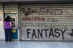Marché : La BCE maintient les liquidités pour les banques grecques