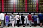 Marché : Les Bourses chinoises poursuivent sa chute