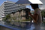 Marché : La Banque du Japon reste optimiste sur l'inflation
