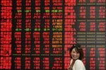Marché : Deuxième semaine de hausse d'affilée pour les Bourses chinoises