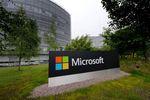 Microsoft publie une perte de 3,2 milliards de dollars