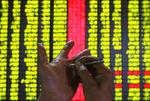 Marché : Les Bourses chinoises retombent lourdement en clôture