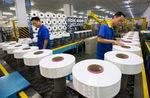 Marché : Plus forte contraction en 2 ans du secteur manufacturier chinois