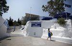 Marché : La Grèce espère un accord sur l'aide d'ici au 18 août