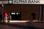Tests accélérés pour les banques grecques avant recapitalisation
