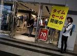 Marché : L'économie japonaise s'est contractée au 2e trimestre