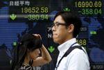 Tokyo : La Bourse de Tokyo finit en baisse de 2,98%