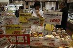 Marché : L'inflation tombe à zéro au Japon, la consommation recule