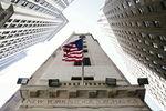 Wall Street : Wall Street ouvre en recul après deux jours de forte hausse