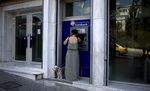 Marché : Eurobank plaide pour la recapitalisation des banques grecques