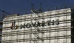 Marché : Une cour d'appel américaine donne raison à Novartis contre Amgen