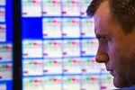 Marché : Wall Street voit la hausse des taux attendre la fin de l'année