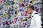 Marché : Les transactions de change dans le collimateur de Pékin