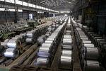Marché : Contraction accentuée en Chine dans le secteur manufacturier