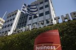 Marché : Moody's confirme la note de la Grèce, perspective stable